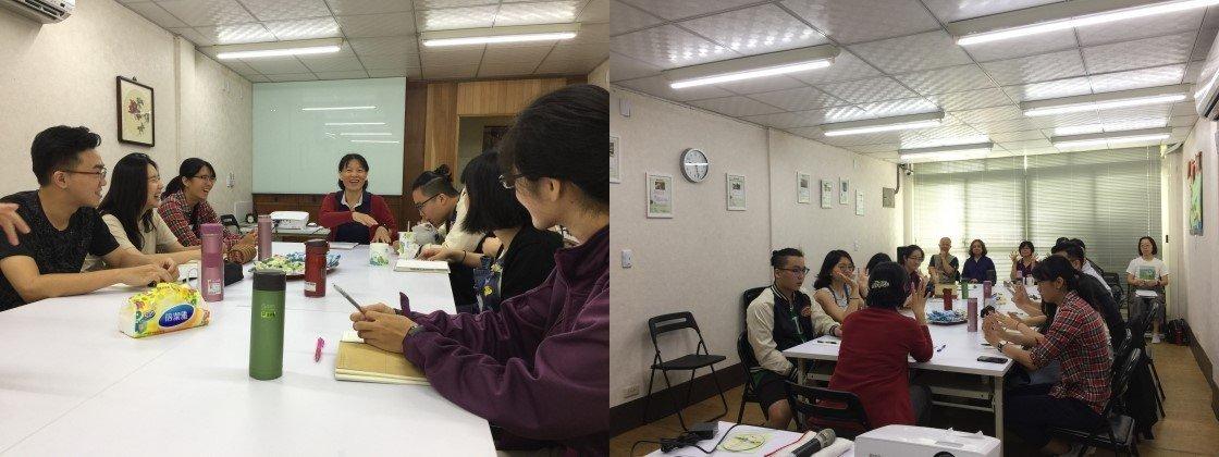 2019種子老師培訓