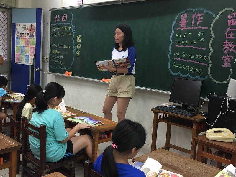 種子老師教學
