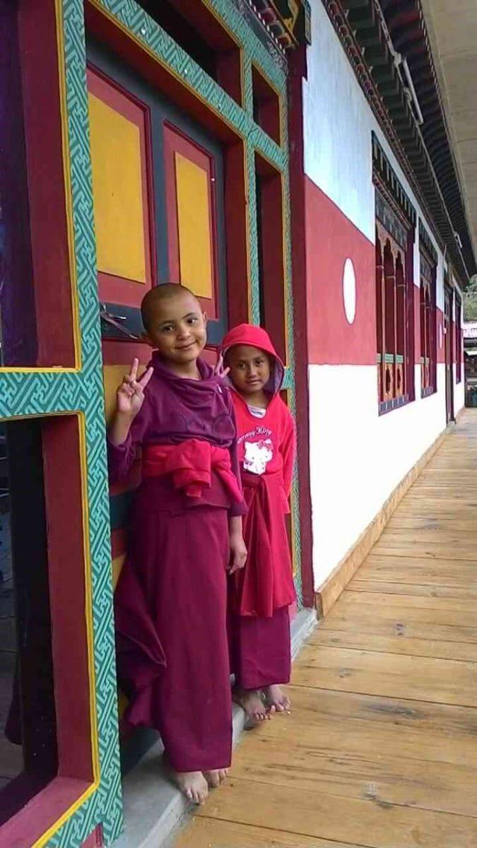 不丹海外教學札記