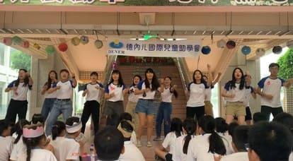 種子老師表演