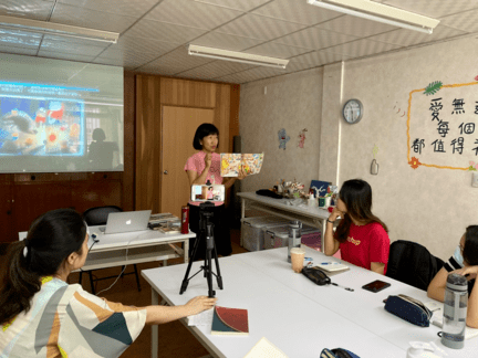 種子老師培訓教學