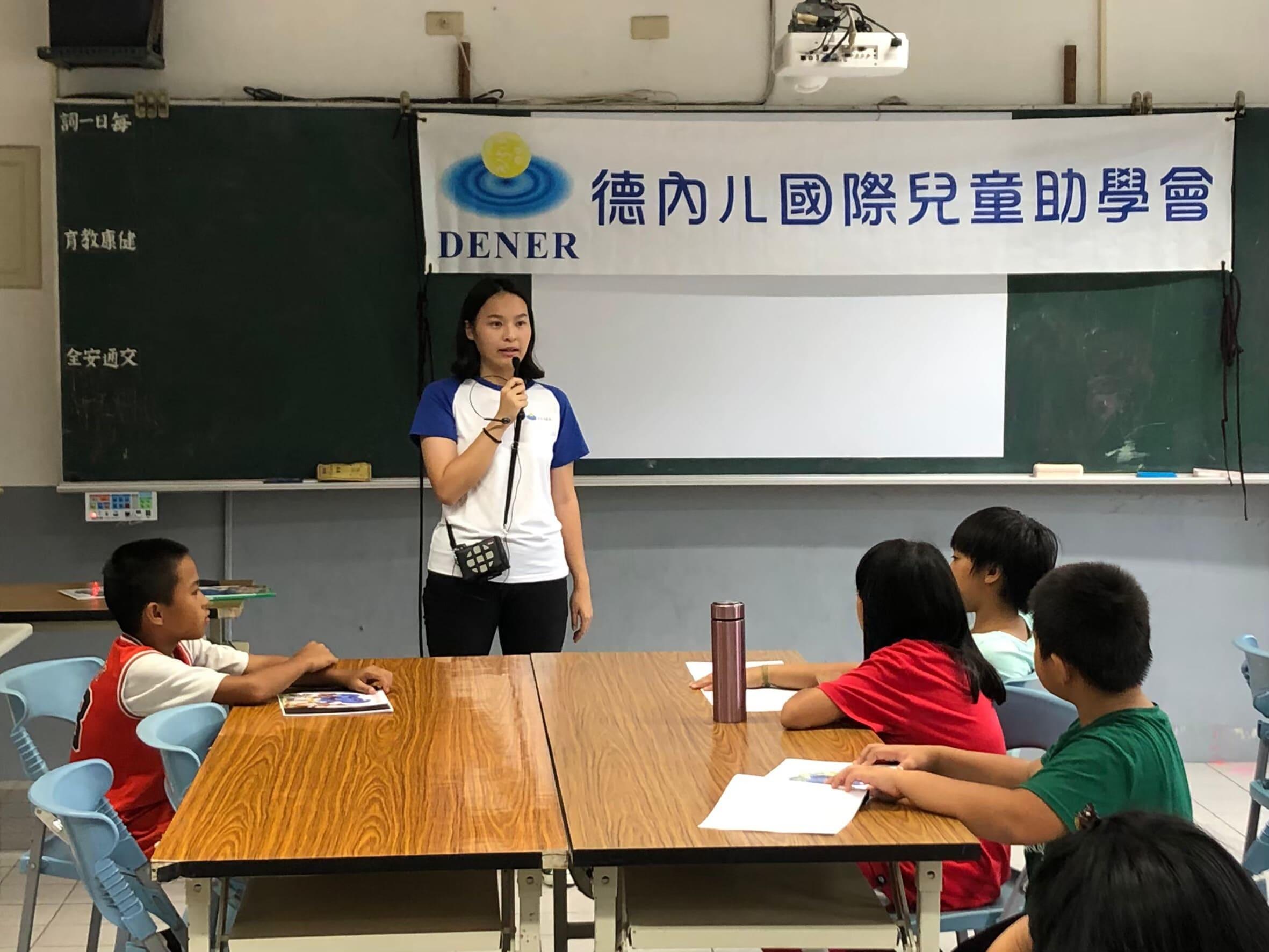 互助國小 種子老師心得-特殊的教學體驗