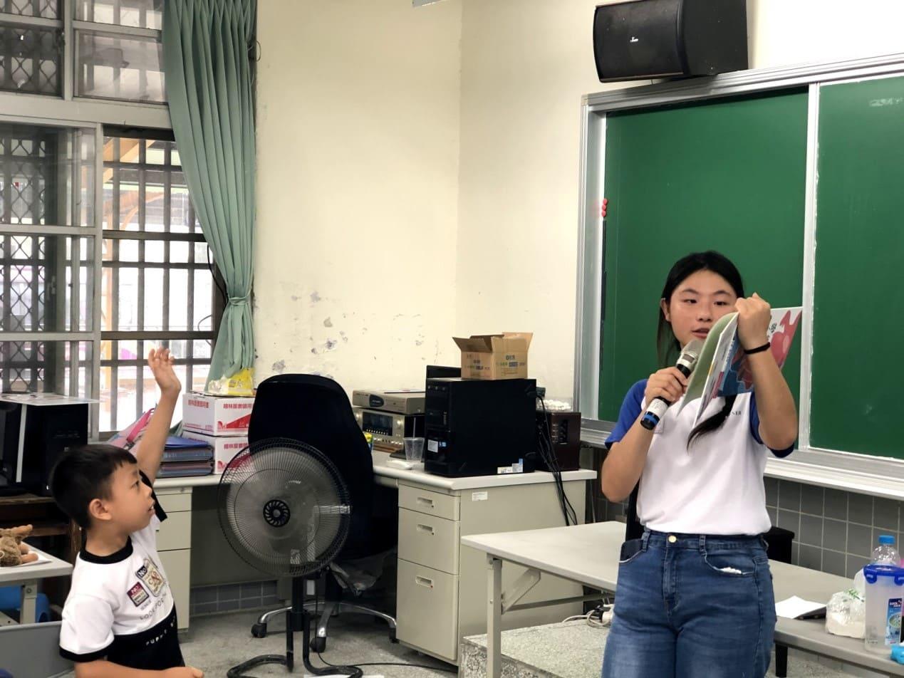 玉井國小 種子老師心得-一起為一件有意義的事而努力