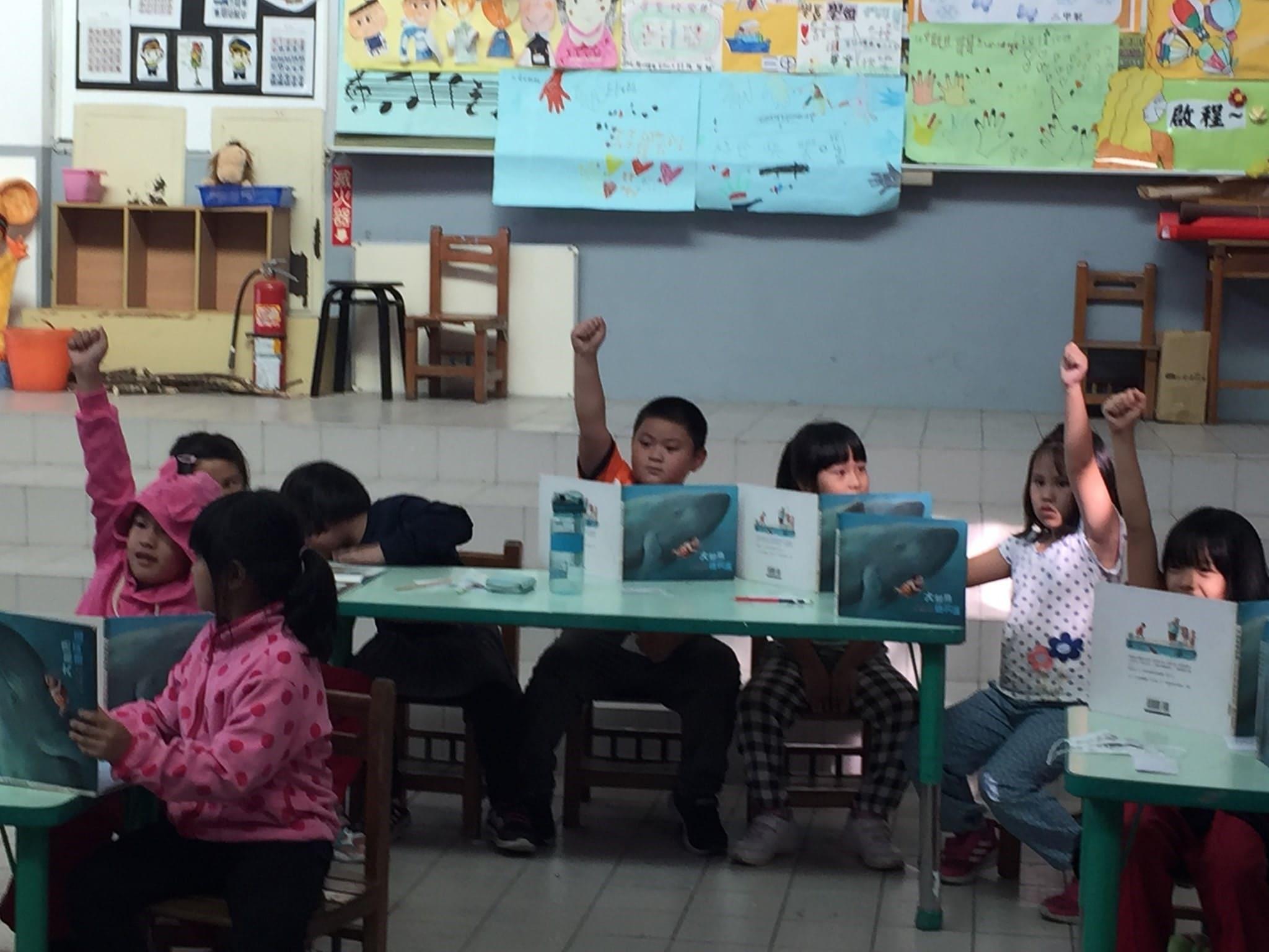 互助國小 兒童助學
