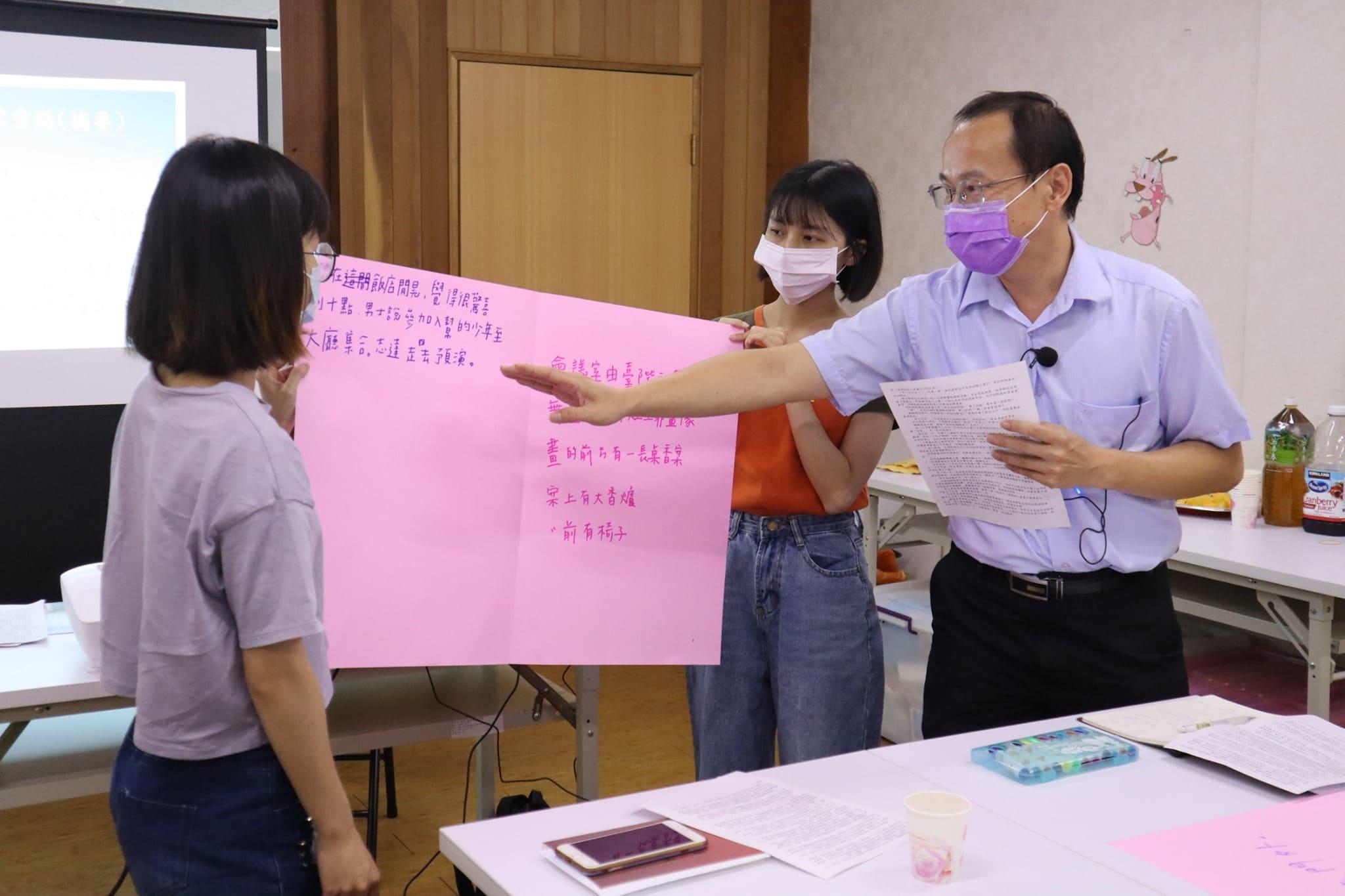 2021 種子老師 培訓課程報導(一)